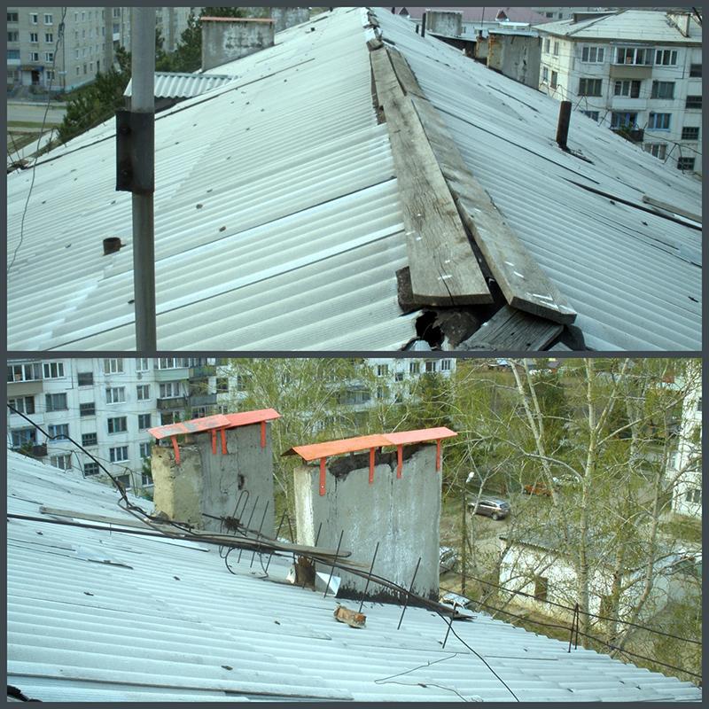 бежит крыша куда обращаться
